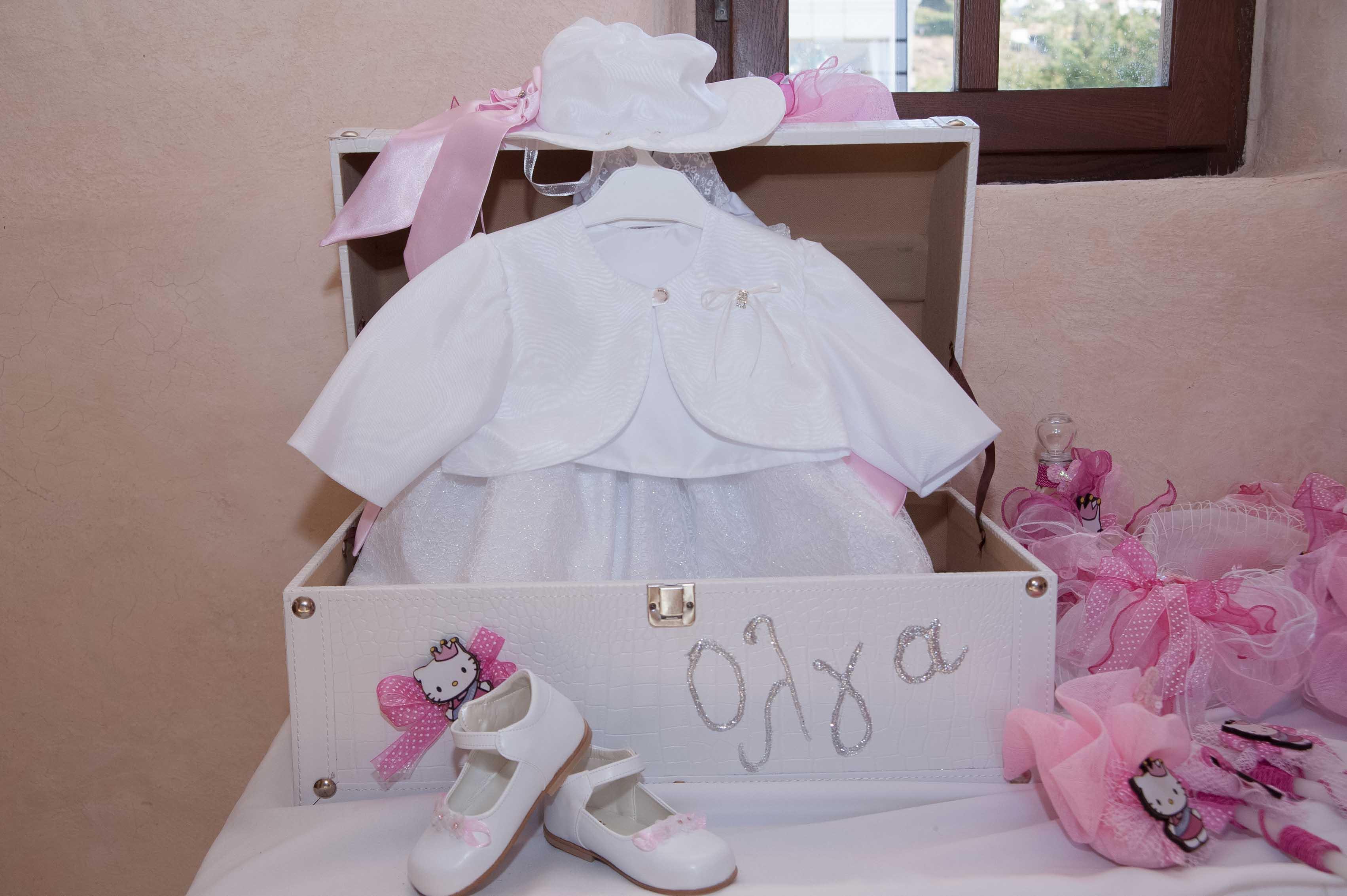 Βάπτιση Όλγας