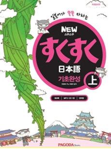 일본어.jpg
