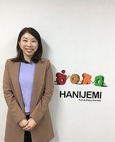 부산서면일본어원어민회화.jpg