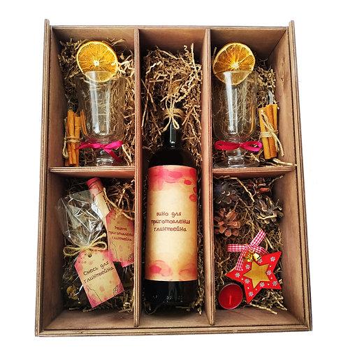 подарочный набор для глинтвейна в деревянном ящике