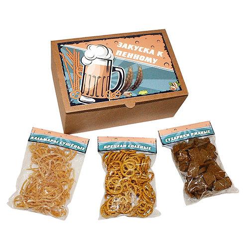 Подарок к пиву