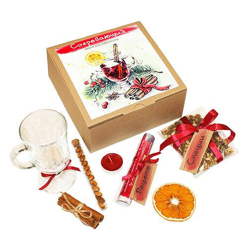 Подарок глинтвейн со специями и бокалами