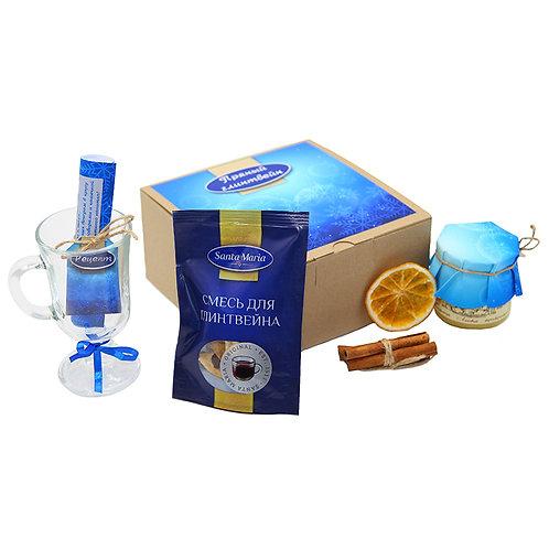 Новогодний подарочный набор для глинтвейна «Пряный глинтвейн»