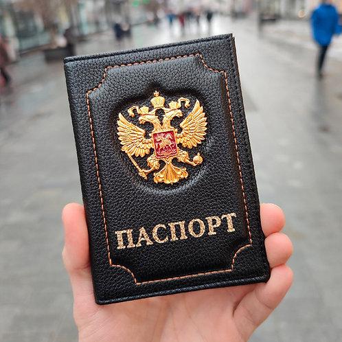 Обложка для паспорта с гербом РФ
