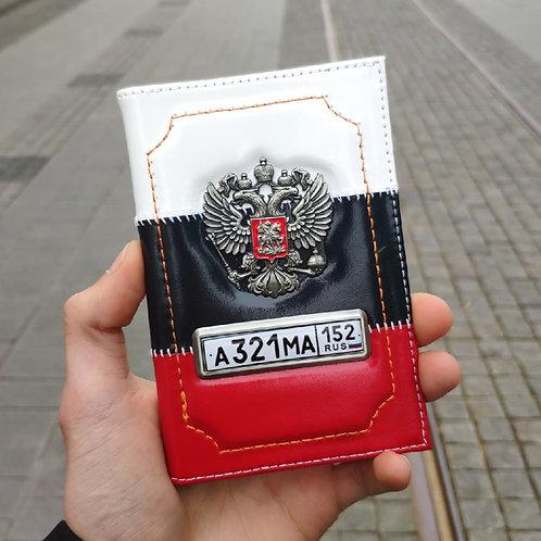 Обложка на документы с гербом РФ