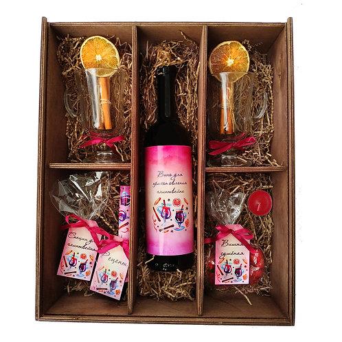 Глинтвейн с вином в подарок в деревянном боксе
