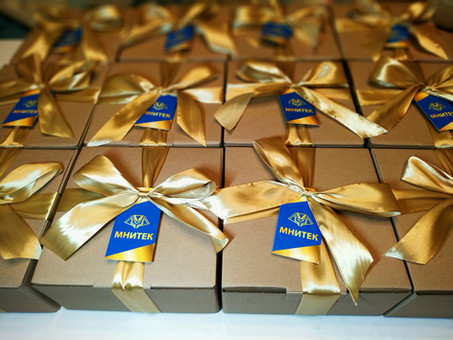 gifts-with-logotip.jpg
