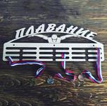 medalnitsa-na-zakaz.jpg