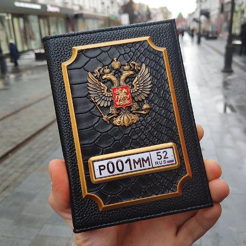 Премиум обложка с гербом РФ из натуральной кожи флотер + крокодил