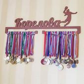 medalnitsy.jpg