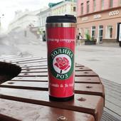 termokruzhka-s-logotipom.jpg