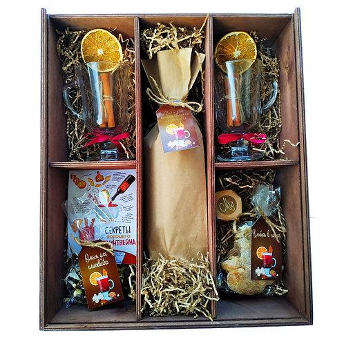 глинтвейн в деревянной коробке в подарок