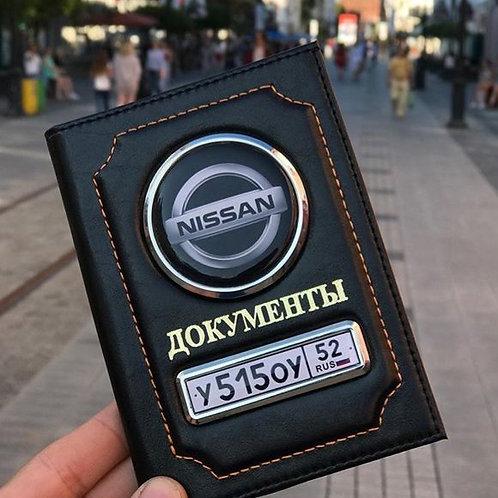 Автообложка для документов с номером из натуральной матовой кожи