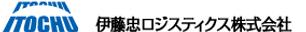 logo_itochu.png