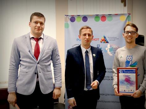 В Калининграде открыт региональный центр «Добровольцы серебряного возраста» Калининграсдкой обалсти