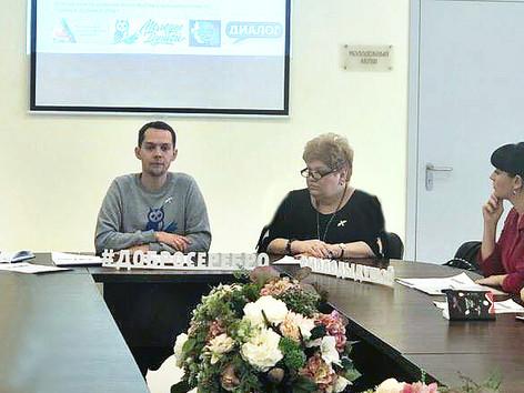 Круглый стол  «Развитие добровольческого движения в муниципалитетах Калининградской области»