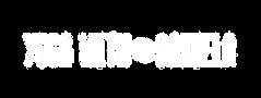 yoga with daniela logo(transparent).PNG