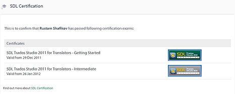 SDL Certification