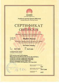 NGN Certificate Rustam Shafikov