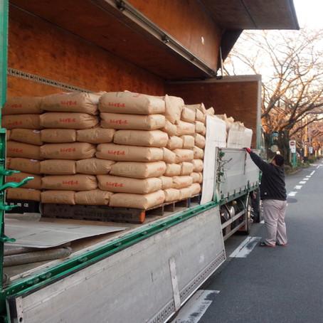 福島県中通り産「コシヒカリ」入荷しました!