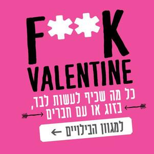 gif valentines