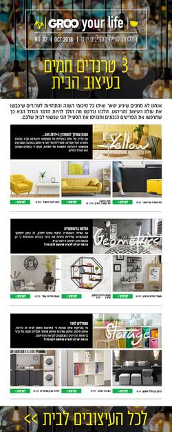 NewsLetter_design