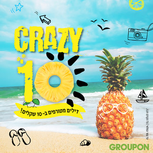 gif crazy 10