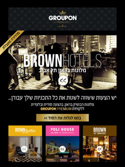 BrownHotels_NewsLetter