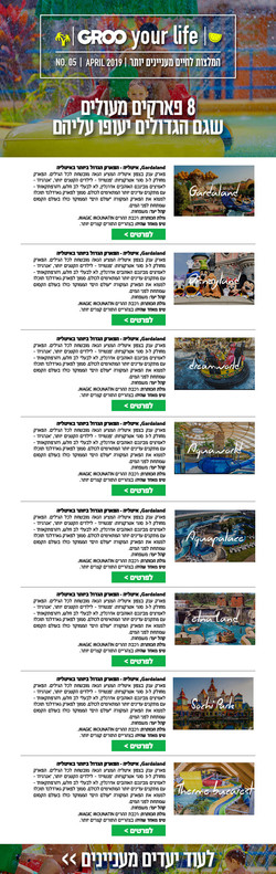 NewsLetter_vacations