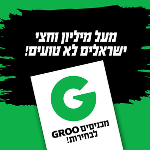 Elections_gif
