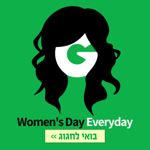 gif_women_day