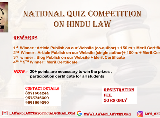 Hindu Law Quiz