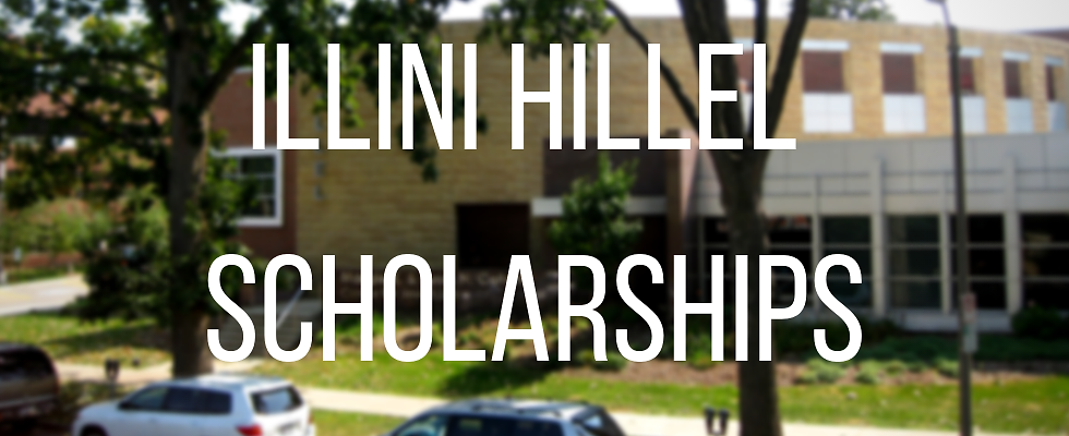 Illini Hillel Scholarship.png