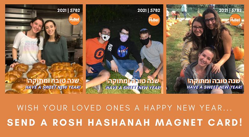 Copy of Send a Rosh Hashanah Magnet Card (1).png