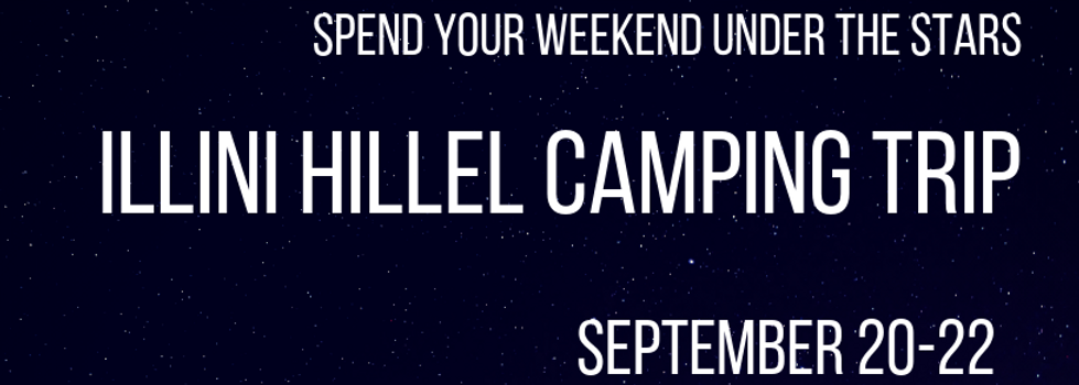 Hillel Camping Trip Fall 2019.png