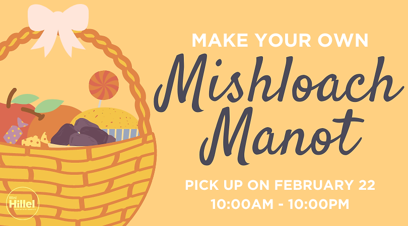 make your own mishloach manot (1).png