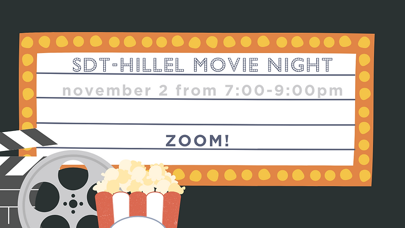 Freshman Movie Night.png