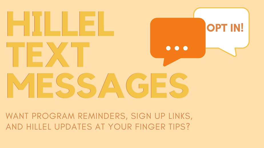Hillel Text Messages.png