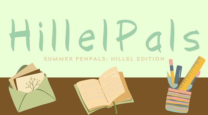 HillelPals (1).png