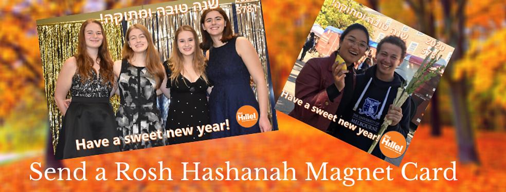 Send a Rosh Hashanah Magnet Card.png