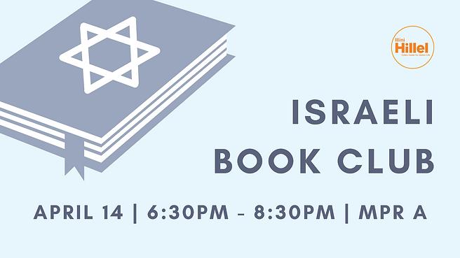 Israeli Book Club.png