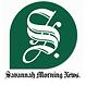 Sav-Morn-News-Logo.png