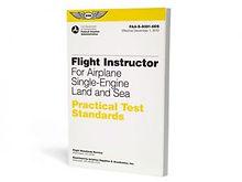PTS-CFI-300x225.jpeg