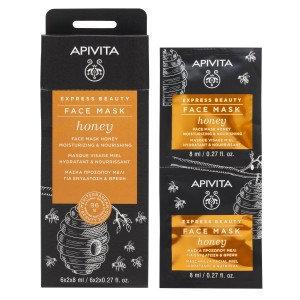 Apivita Face Mask Honey 1 box 12pc x 8ml