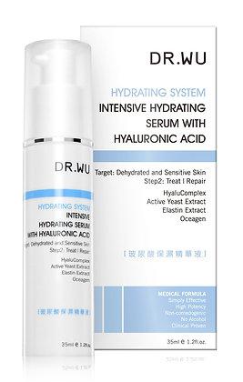 Dr. Wu INTENSIVE HYDRATING SERUM WITH HYALURONIC ACID 玻尿酸保濕精華液 (35ml)