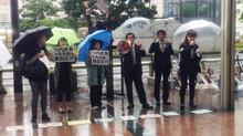 2014.4.17 九電前抗議
