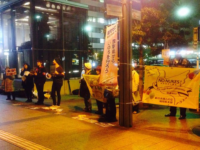 2014.1.30 九電前抗議