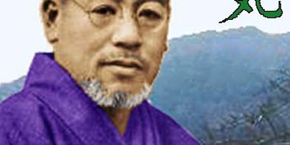 Jornadas de Iniciación Reiki Usui Tibetano