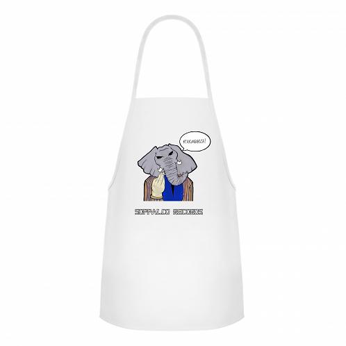 In cucina con Ernesto L'elefante Intrigante
