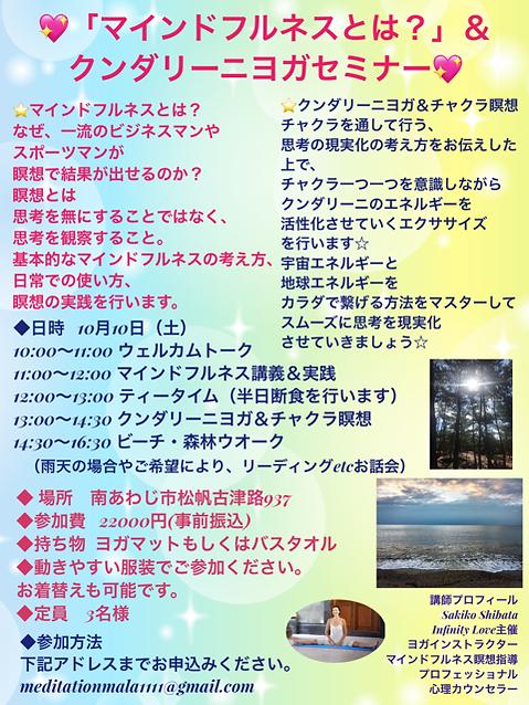 image0 (7).png